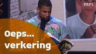 Lief Dagboek - Asher | NTR