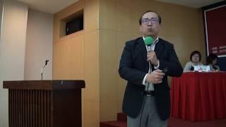 檢視勞動事件法研討會(四):勞動事件法草案的審判程序(林良榮)