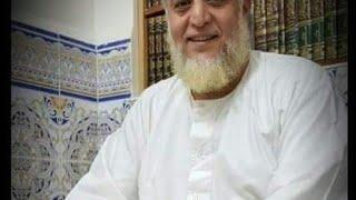 الشيخ عبد الفتاح حمداش الجزائري يكفر حكام الإمارات بسبب التطبيع مع اسرائيل