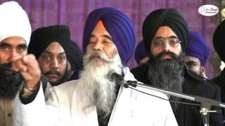 Singh Sahib Giani Puran Singh, 3rd Barsi Baba Daya Singh Ji Sur Singh Wale
