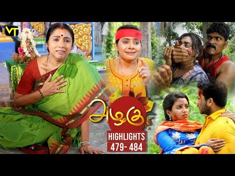 Azhagu Tamil Serial Episode 479 - 484 Highlights on Vision Time Tamil.   Azhagu is the story of a soft & kind-hearted woman's bonding with her husband & children. Do watch out for this beautiful family entertainer starring Revathy as Azhagu, Sruthi raj as Sudha, Thalaivasal Vijay, Mithra Kurian, Lokesh Baskaran & several others.  Stay tuned for more at: http://bit.ly/SubscribeVT  You can also find our shows at: http://bit.ly/YuppTVVisionTime  Cast: Revathy as Azhagu, Sruthi raj as Sudha, Thalaivasal Vijay, Mithra Kurian, Lokesh Baskaran & several others  For more updates,  Subscribe us on:  https://www.youtube.com/user/VisionTimeTamizh Like Us on:  https://www.facebook.com/visiontimeindia