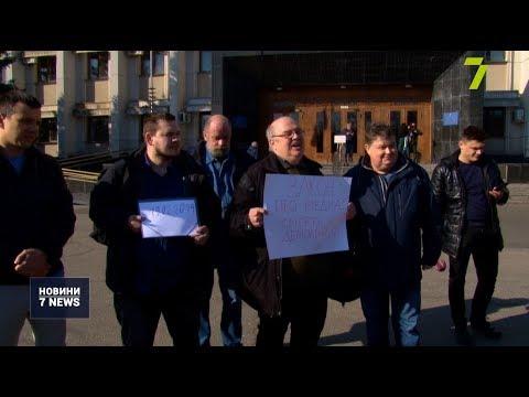 Новости 7 канал Одесса: Журналісти проти законопроєктів про медіа та дезінформацію