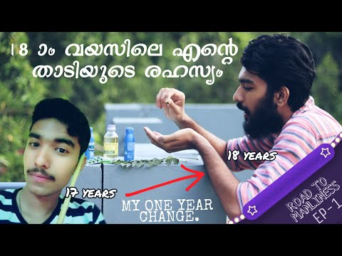 HOW TO GROW BEARD FASTER IN MALAYALAM | RTM ep 1