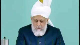 Friday Sermon: 11th December 2009 - Part 4 (Urdu)