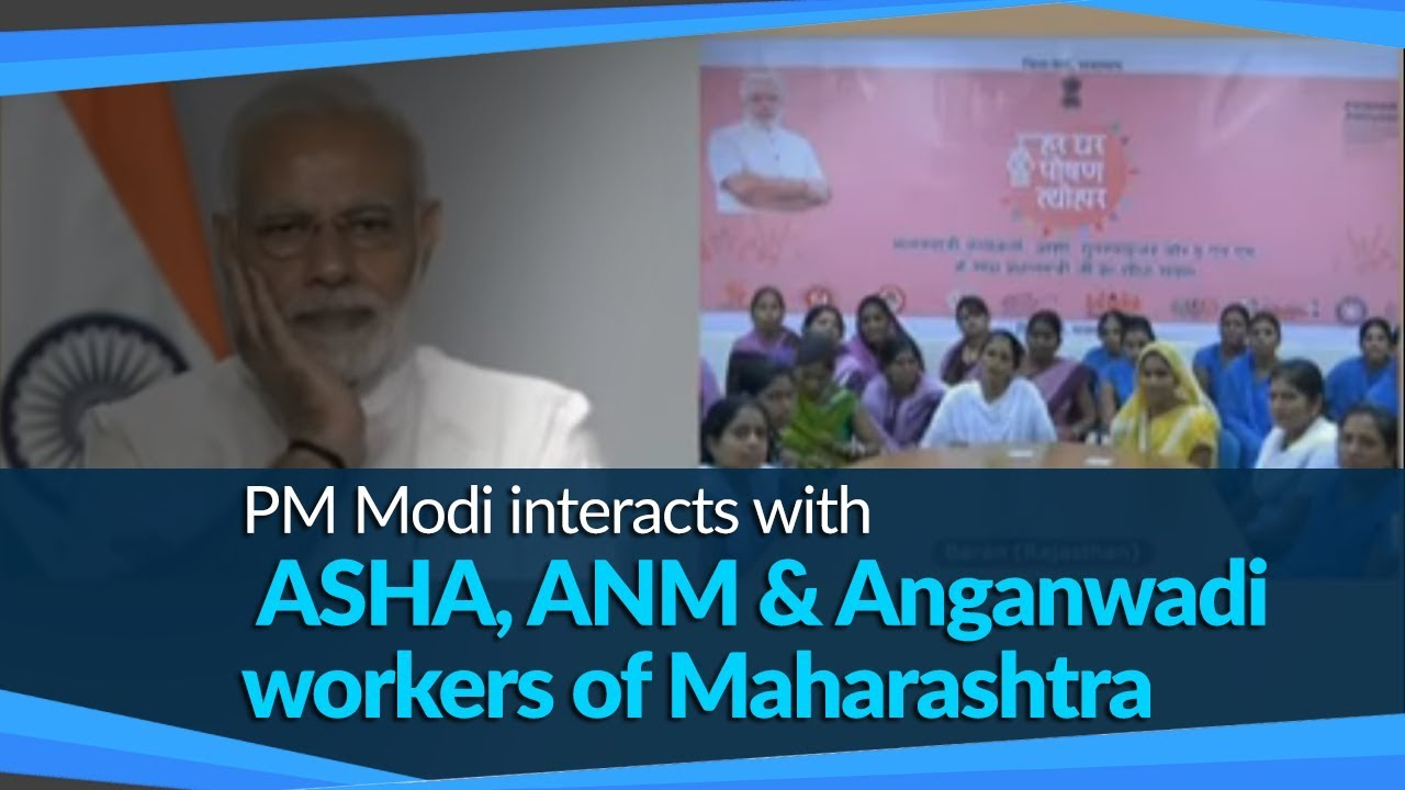 PM Modi lauds ANM workers for providing primary healthcare services across  Maharashtra
