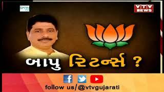 Aaje Gujarat (આજે ગુજરાત)   23rd March' 19   Vtv News