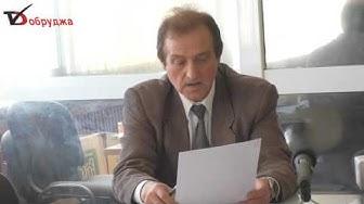 1038 свободни работни места има обявени в Бюрото по труда Добрич