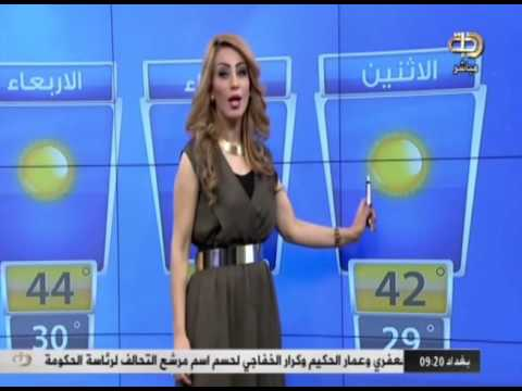 Dijlah TV - ArabiaWeather Presenter/ Iraq
