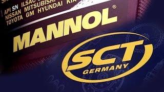 Масла Mannol, автозапчасти SCT
