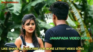 kannada-love-story-song-janapada-song-new-love-story-kannada-2018
