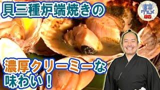 練馬 - 旬の魚介や和牛を炭火で味わえる隠れ家店!(1/3)