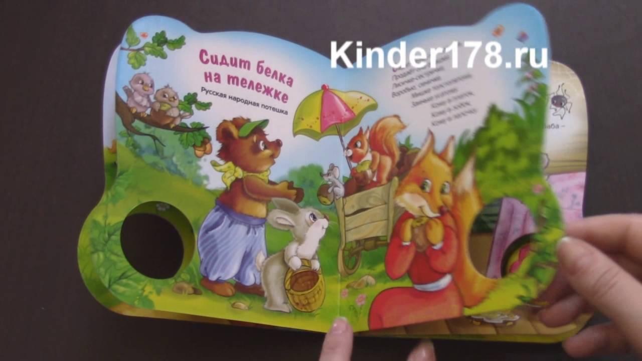 В интернет-магазине литрес можно купить книгу «цветик-семицветик. Программа психолого-педагогических занятий для дошкольников. 3-4 лет».