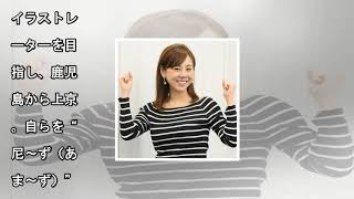 芳根京子、来年1月のフジ月9「海月姫」主演!「プレッシャーと責任を...
