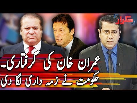 Takrar With Imran Khan - 10 October 2017 - Express News
