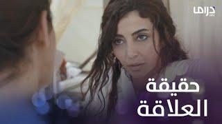 نادية تكشف لصديقتها حقيقة علاقتها بمحمود