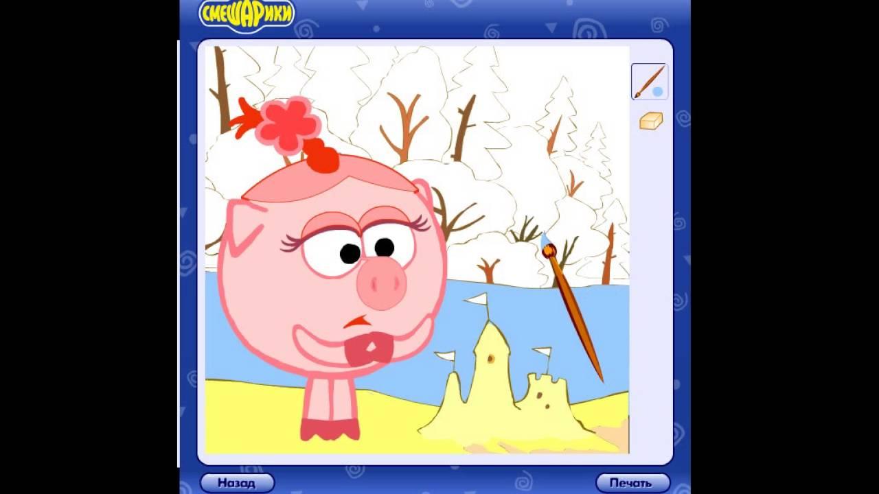 развивающие видео для детей раскраска веселые цветные смешарики 7 игры онлайн Games Online