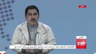 FARAKHABAR: Abdullah Says We Can