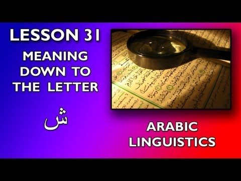Introduction to Arabic linguistics: Lesson 31 - Meanings down to the letter
