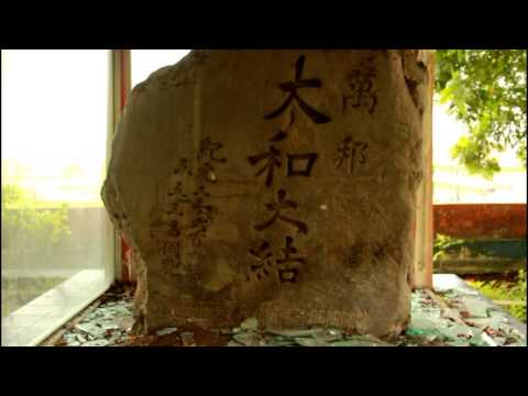 Film dokumenter biografi Bambang Sugeng