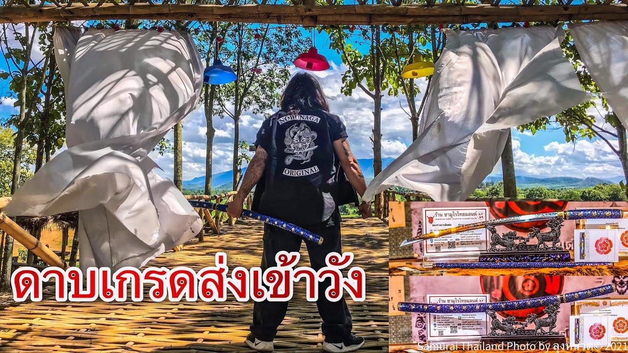 Shirasaya / กระจกเงาหมื่นบุพผา/ เกรดส่งเข้าวัง /ติดกระจกทั้งเล่ม /งานฝีมือคนไทย /ช่างฝีมือดี