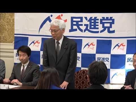 参院幹事長に羽田参院議員を選出 参院議員総会