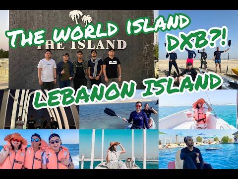 LEBANON – THE WORLD ISLANDS DUBAI