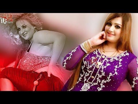 Pashto New Songs 2018 Wari Wari Jenae By Neelam Gul Official Pashto New Stage Show Dance 2018 HD thumbnail