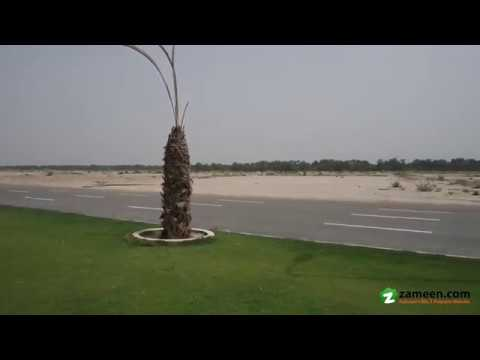 8 MARLA DHA MULTAN RESIDENTIAL PLOT FILE IN DHA DEFENCE MULTAN