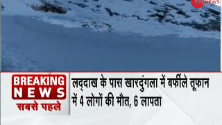 Breaking News: 4 bodies recovered from avalanche in Ladakh