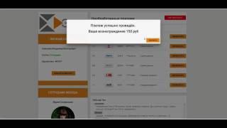 Владимир жуков заработок в интернете отзывы
