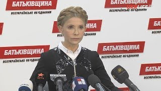 Юлія Тимошенко  Паралельний підрахунок голосів довів перемогу Батьківщини