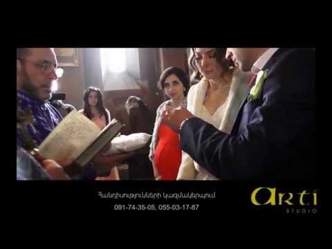 Arti Studio /Babken & Hasmik/ Wedding