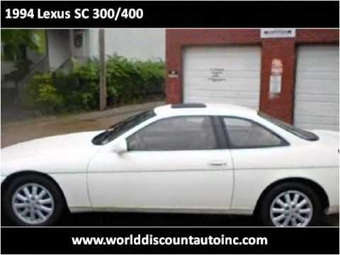 1994 lexus sc 300 400 used cars chicago il youtube. Black Bedroom Furniture Sets. Home Design Ideas