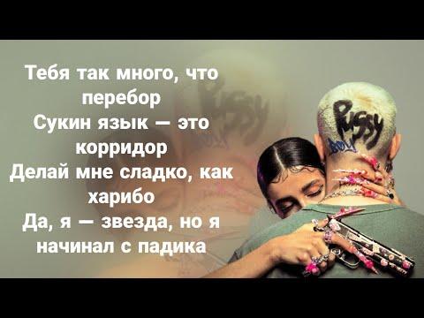 Текст песни: ЕГОР КРИД - ЗДРАВСТВУЙТЕ (feat. OG BUDA)