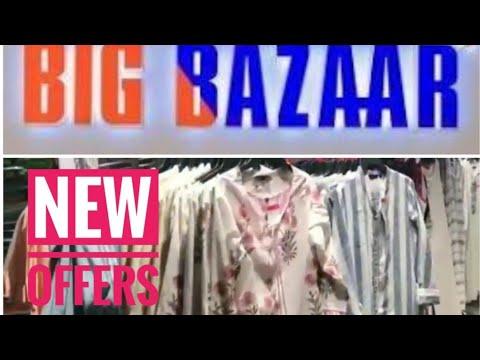 Big Bazaar Maha Bachat Sale 2019 | Buy 1 Get 2 Free