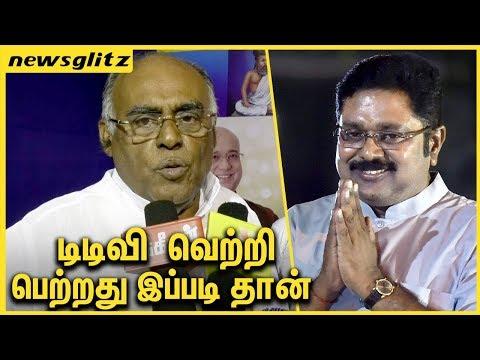 டிடிவி  வெற்றி பெற்றது இப்படி தான்   Pala Karuppiah  Speech About Rajini politics & TTV Dinakaran