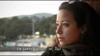 Xaris Alexiou - Min kourasteis na m' agapas