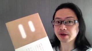 【チャンネル登録お待ちしてます】@札幌 【「本の未来」1000人会議】発...