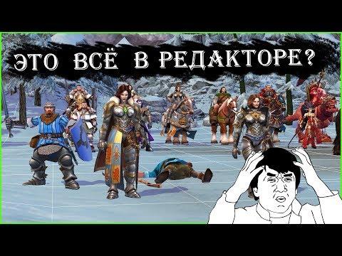 Герои 5 - СЕКРЕТНЫЕ СЦЕНЫ в редакторе карт (Обзор)