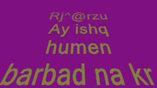 Gambar cover arzu -Ay Ishq Hmen brbad na kr