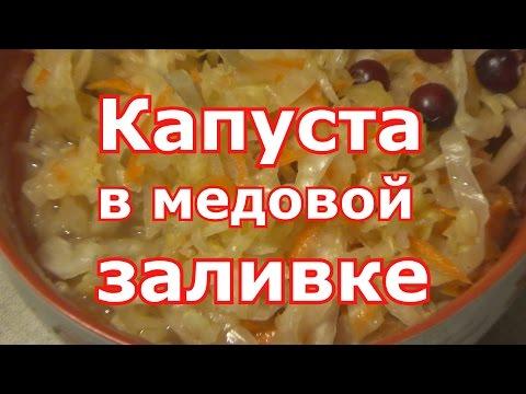 Квашеная капуста (более 100 рецептов с фото) - рецепты с