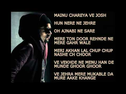 Bohemia - Kali Denali (LYRICAL VIDEO)