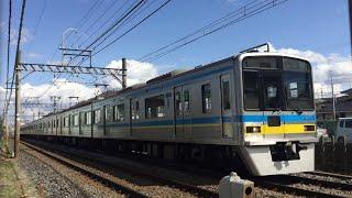 89N返却【千葉ニュータウン鉄道9800形】9808編成志津〜勝田台駅間