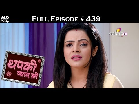 Thapki Pyar Ki - 22nd September 2016 - थपकी प्यार की - Full Episode HD