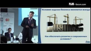 Дмитрий Бубнов / БПЦ Банковские Технологии
