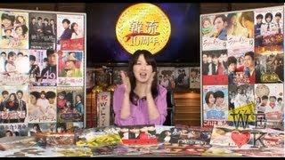 瑠璃<ガラス>の仮面 第107話