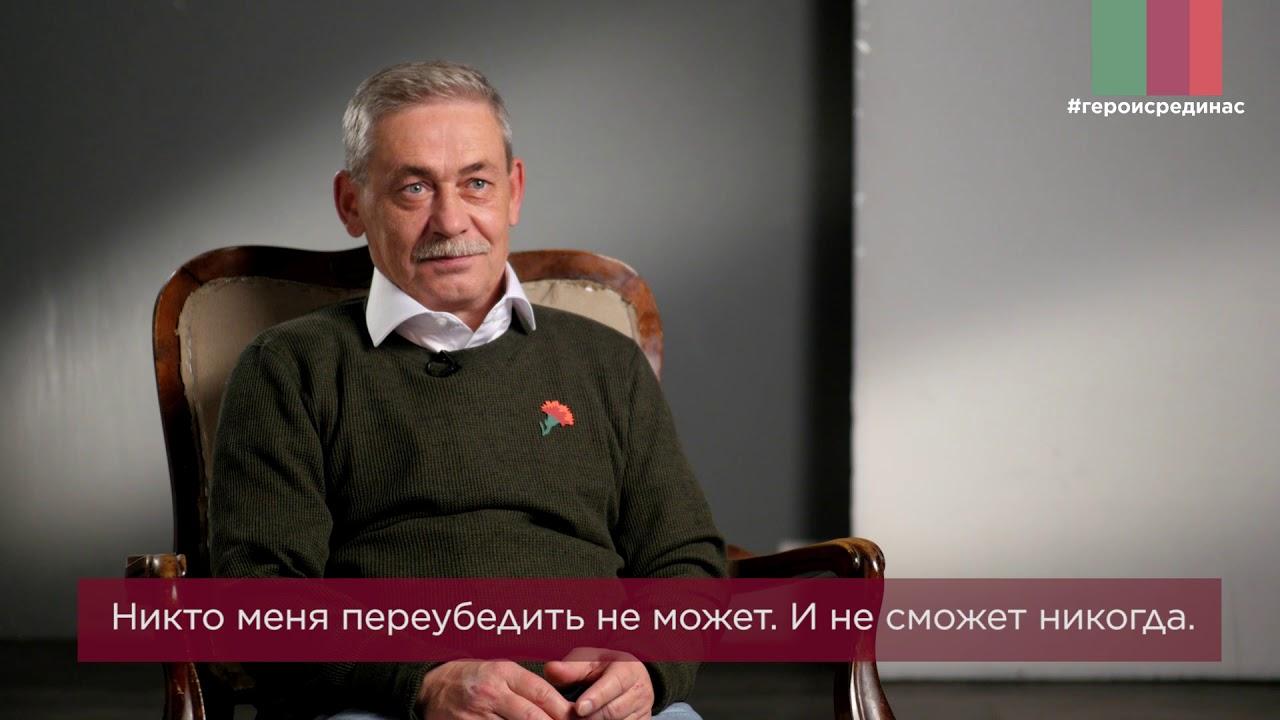 Воловиков Андрей Валентинович