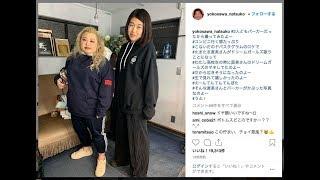 横澤夏子と渡辺直美のツーショットがアレにしか見えない…… 2月18日、お...
