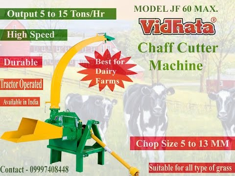 Chaff cutter- Tractor operated 60 Max High
