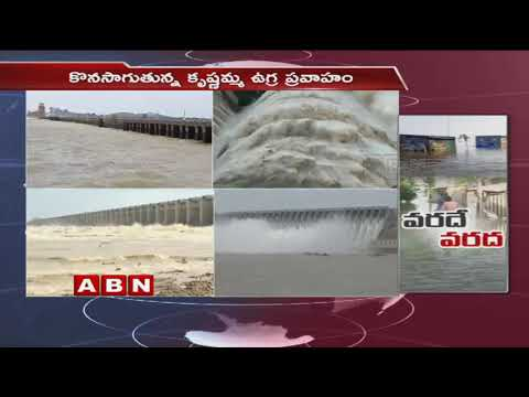 Irrigation Projects In AP Receives Good Inflows | Live Updates | ABN Telugu